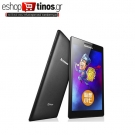 Lenovo Tab 3 730X Essential - Tablet - 7'' - 4G/WiFi - 8GB - Google Android 5.1 Lollipop - Black