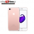 Apple iPhone 7 128GB Rose Gold 4G Smartphone
