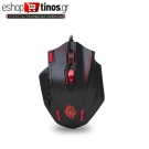 Mouse Zeroground MS-2500G NIIRO