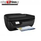 HP DeskJet Ink Advantage 3835 All-in-One F5R96C - Πολυμηχάνημα