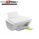 HP DeskJet 2130 All-in-One F5S40B - Πολυμηχάνημα