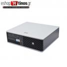 HP Compaq dc5700 SFF PC - Grade B Ref