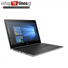 HP ProBook 450 G5 2VQ33EA