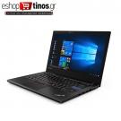 Lenovo Thinkpad E480 20KN007VGM