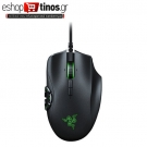 RAZER NAGA CHROMA MMO GAMING MOUSE